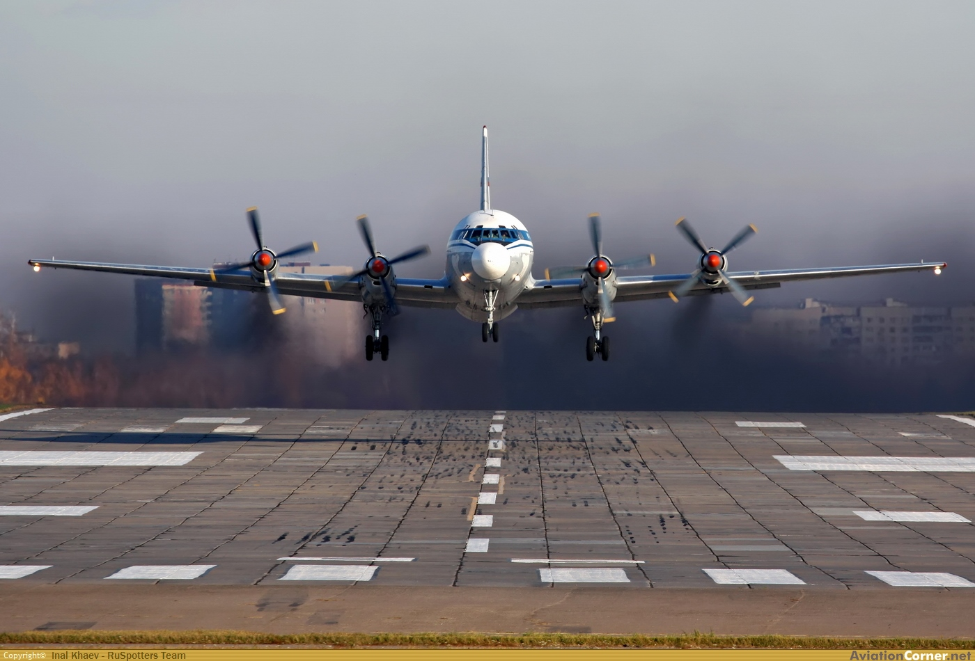 ©Inal Khaev - RuSpotters Team. Click to see full-size photo