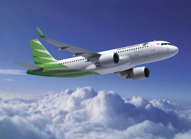 Airline Citylink (Citilink). Official site.