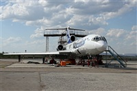 ©Inal Khaev - RuSpotters Team. Click to see full size photo