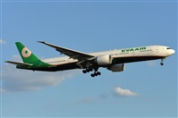 ©Joaquín Bueno Daza -Aire. org / Airbus DS fans group. Click to see full size photo