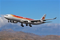 ©Chalo Canary Islands Spotting. Click to see full size photo