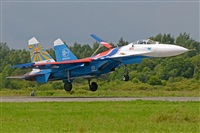 ©Dmitry Yakovlev - RuSpotters Team. Click to see full size photo