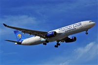 �J. Victor Vega-Gran Canaria Spotters. Click to see full size photo