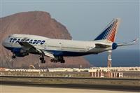 ©Ayoze Santana Mendez - Canary Islands Spotting. Click to see full size photo