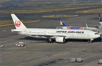 ©Joaquín Bueno Daza -Aire. org / Airbus DS fans group. Haz click para ampliar