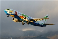 �Gerardo A. P�rez   �Canary Islands Spotting�. Click to see full size photo