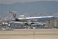 �Ruben Cabrera-Spotters Barcelona-El Prat. Click to see full size photo