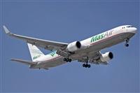 ©Rubén Venegas Navarrete-Spotter Air Flight Mexico. Click to see full size photo