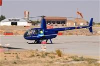 ©Rafael Alvarez Cacho- www.aviaciondigital.com. Click to see full size photo